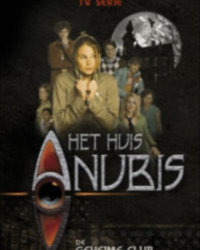 House of Anubis: the Secret Club of the Old Willow & the Secret of the Tomb (bundle)