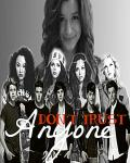 Don't trust anyone - THG, 1D & Little Mix