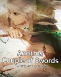 Another Couple of Swords ~ Sword Art Online