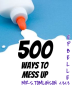 500 ways to mess up