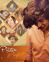 Picture Perfect Memories | Harry Styles