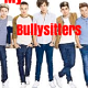 One Direction Fanfictions