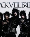 Black Veil Brides -En Fanfiction