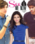 See Me Now - 1D/George Shelley
