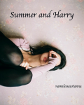 Summer and Harry (h.s)