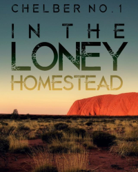 In The Lonely Homestead