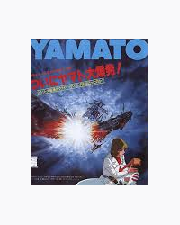 Yamato: the New Adventure Episode 4
