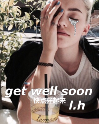 get well soon ➵ luke hemmings au