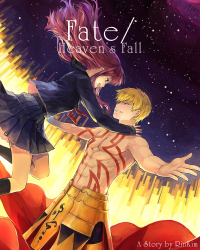Fate/Heaven's Fall