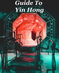An Outsider's Guide to Yin Hong Kong