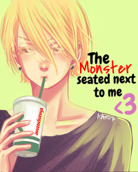 The Monster Seated Next To Me