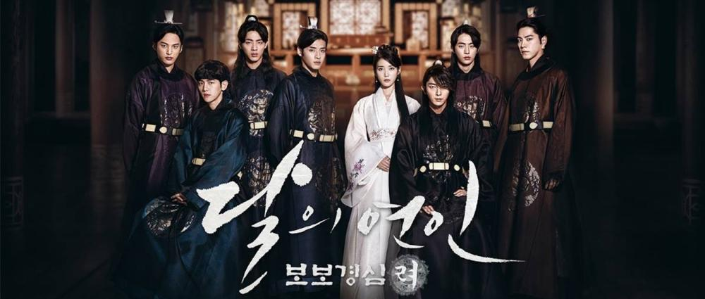 Scarlet Heart: Ryeo - An Introduction