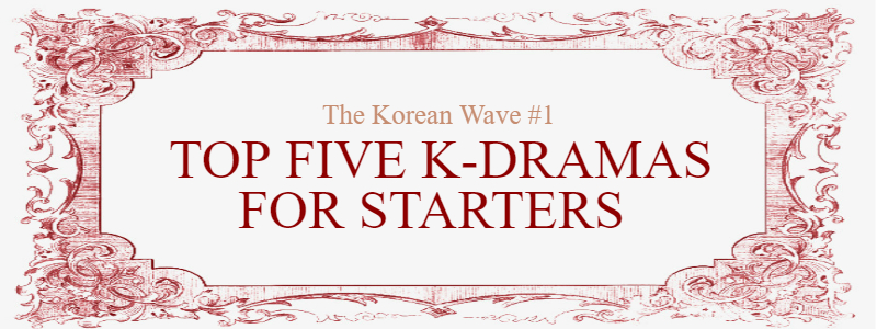 THE KOREAN WAVE #1