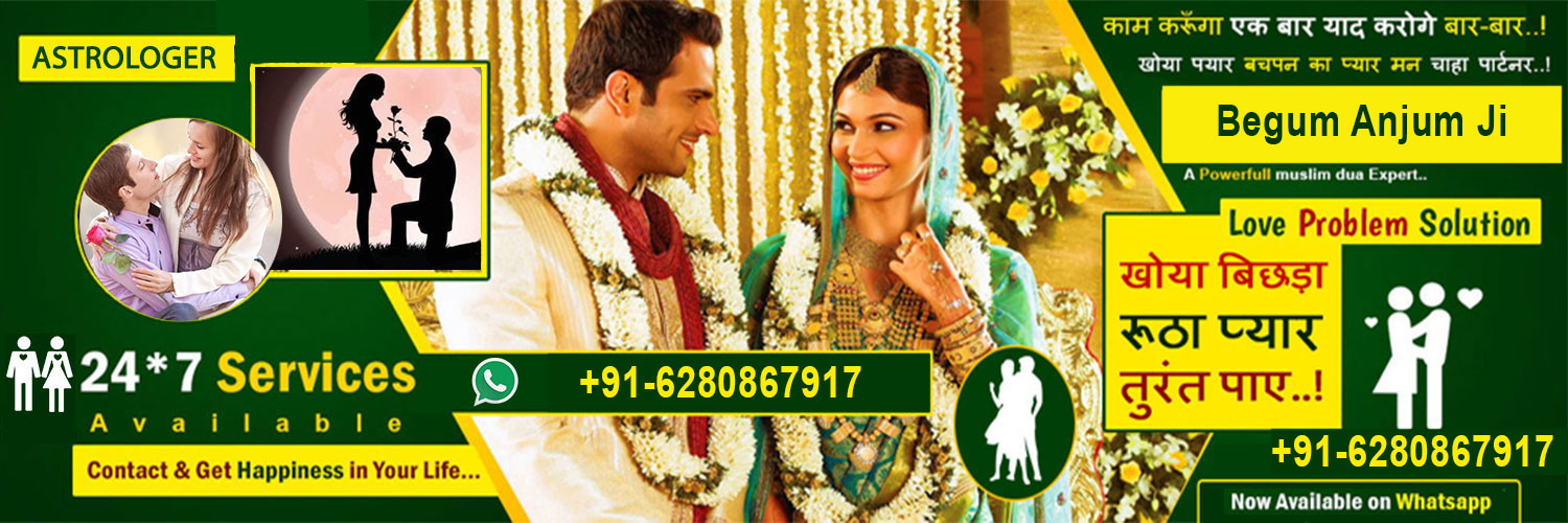 Love Problem Solutions   Online Astrology Services? +91-6280867917