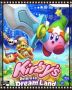 Kirby's Return To Dreamland: The Novel (9+)