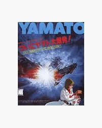 Yamato: The New Adventures - Serial
