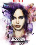 Jessica Jones - AKA The fan-made Season 2