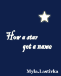 How a Star Got a Name
