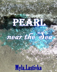 Pearl near the Sea
