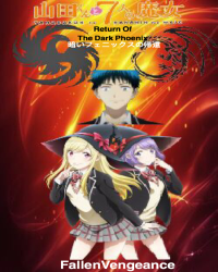 Yamada-kun And The Seven Witches: Return Of The Dark Phoenix